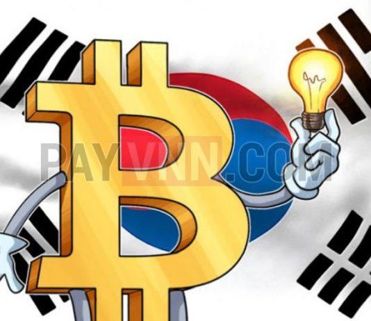 Bitcoin giảm giá