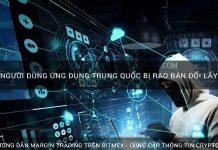 Dữ Liệu Người Dùng Ứng Dụng Trung Quốc Bị Rao Bán Đổi Lấy Bitcoin