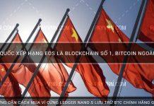 Trung Quốc xếp hạng EOS là blockchain số 1, Bitcoin ngoài top 10