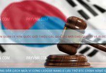 Cơ quan quản lý của Hàn Quốc giới thiệu các quy tắc mới cho Crypto và Blockchain