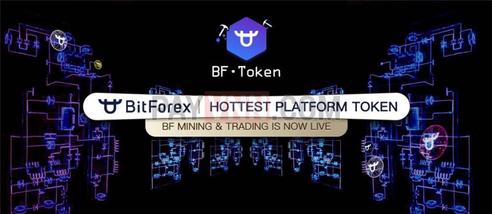 BitForex BF Token